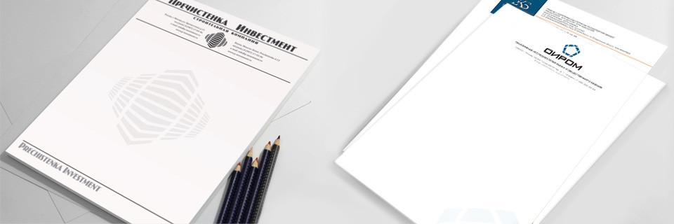 фирменный бланк с логотипом